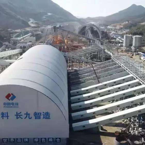 中国水利水电八局第八工程局长九新材料工程
